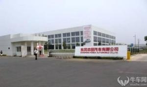 ธุรกิจญี่ปุ่นในจีนระงับการผลิต ผู้บริโภคเตรียมแบกรับสินค้าแพง