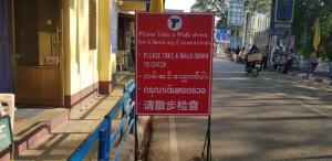 พม่าเข้มจับคนข้ามด่านแม่สาย-ท่าขี้เหล็ก ตรวจไข้วัดอุณหภูมิทุกรายสกัดไวรัสอู่ฮั่นลาม