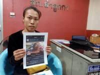 น.ส.ละอองดาว เมหิ เข้าปรึกษาตำรวจ สภ.ลำลูกกา พร้อมโชว์ภาพมารดาตน เพื่อยืนยัน ไม่ได้ทอดทิ้งให้มารดาดูแลลูกแฝดของตนที่บุรีรัมย์