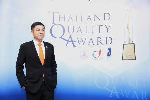 ธอส.คว้ารางวัลคุณภาพแห่งชาติ Thailand Quality Award : TQA ประจำปี 2562
