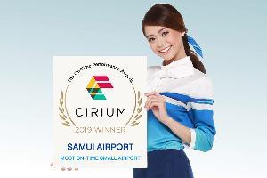 สนามบินสมุย คว้าอันดับ 1 สนามบินขนาดเล็กที่ตรงต่อเวลาที่สุดในโลก