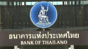 กนง.ประกาศปรับลด ดบ. ลงเหลือแค่ 1% ต่ำสุดในประวัติศาสตร์การเงินไทย