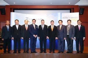 กลุ่มทรูประกาศความยิ่งใหญ่คว้ารางวัลคุณภาพแห่งชาติ 2562 ติดระดับสูงสุด ซึ่งมีแค่ 1 ใน 2 องค์กรไทยที่ได้รับในรอบ 8 ปี