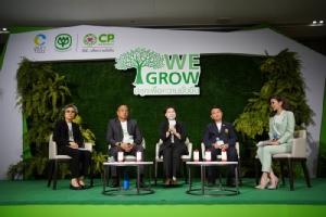 CP จับมือ อบก.ประกาศความร่วมมือปลูกไม้ยืนต้นเพื่อความยั่งยืน ชี้เป็นวาระสำคัญของโลกที่ทุกภาคส่วนต้องร่วมกันสร้างความเปลี่ยนแปลงเพื่ออนาคตของโลก