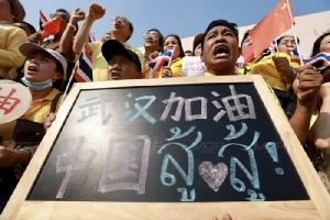 """สถานทูตจีนออกแถลงการณ์ซาบซึ้งพระมหากรุณาธิคุณในหลวง ร.๑๐ ขอบคุณคนไทยลงเรือลำเดียวกันร่วมสู้ """"ไวรัสโคโรนา"""""""