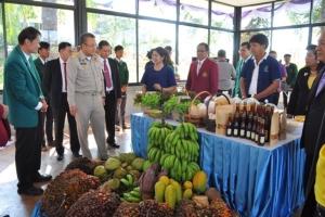 สุราษฎร์ฯ เตรียมจัดงานการประชุมวิชาการระดับชาติองค์การเกษตรกรในอนาคตแห่งประเทศไทย