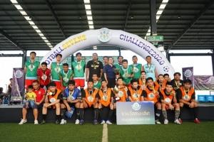 C&B คว้าแชมป์ศึก M เกลือแร่ ฟุตบอล เซเว่น ชาเลนซ์ ฟุตบอล 7 คน สนามแรก