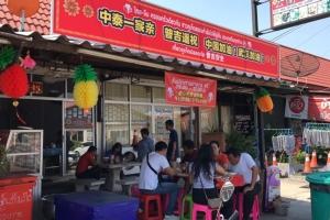 """คนไทยไม่ทิ้งกัน เปิดร้านให้ไกด์จีนกินข้าวฟรีฝ่าวิกฤต """"โคโรนา"""" ช่วยลดภาระค่าใช้จ่าย"""