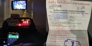 แฉแท็กซี่โกงมิเตอร์ ไม่ถึง 1 นาทีขึ้น 3 บาท ยังไม่ทันออกจากสนามบินพุ่งเกือบ 200 บาท (ชมคลิป)
