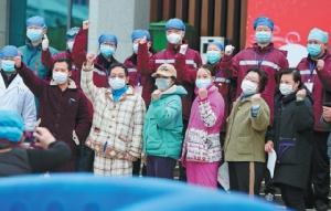 จุดเปลี่ยนของการแพร่ระบาด  COVID-19 ผู้ติดเชื้อในจีนลดลงต่อเนื่อง