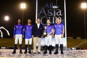 ทีมชาติไทยคว้าแชมป์การแข่งขันกีฬาขี่ม้าโปโล ออล เอเชียคัพ 2020