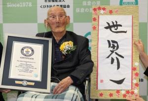 คุณปู่แดนปลาดิบกลายเป็นชายที่มีอายุมากที่สุดในโลกด้วยวัย 112 ปี