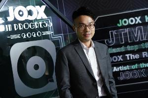 4 ขวบ JOOX ได้ฤกษ์ลุย AI วางเป้าดันจำนวนผู้ใช้ VIP เพิ่มเท่าตัว