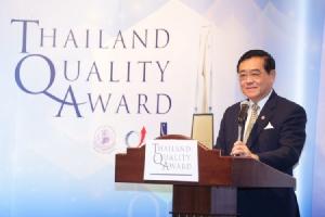 TRUE กับรางวัลสุดยอดองค์กรคุณภาพ Thailand Quality Award 2019