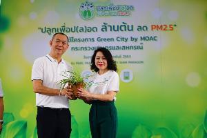 เดอะมอลล์ กรุ๊ป ชวนคนเมืองปลูกต้นไม้ล้านต้น เพิ่มพื้นที่สีเขียว แก้ปัญหาค่าฝุ่น PM 2.5 ระยะยาว