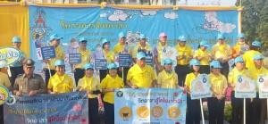 ทางหลวงชนบท จ.ศรีสะเกษ ร่วม Kick Off ป้องกันและแก้ปัญหา  PM 2.5