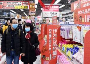 หนุ่มจีนมีคดีติดตัวเสี่ยงเข้าญี่ปุ่นเพื่อซื้อหน้ากากอนามัย โดนตำรวจรวบทันควัน