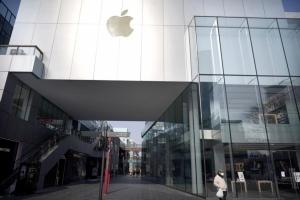 """""""แอปเปิล"""" เตรียมเปิดร้านค้าที่ปักกิ่งในวันวาเลนไทน์"""