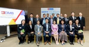 BDMS ประกาศใช้นโยบายสิ่งแวดล้อม 'BDMS Earth Healthcare' ตามแนวคิด 'เติบโต สมดุล ยั่งยืน'