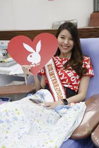"""PLAYBOY ร่วมกับศูนย์บริการโลหิตแห่งชาติ สภากาชาดไทย จัดงาน PLAYBOY CHARITY 2020 """"เติมความรัก เติมโลหิตด้วยหัวใจ...ให้ผู้ป่วย """" ระดมพลบริจาคเลือดช่วยเหลือวิกฤตธนาคารเลือดขาดแคลน"""