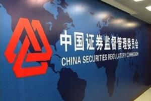 กลต.จีนคลายกฏด้านการเงินเพื่อช่วยบริษัทจดทะเบียนรับมือช่วงไวรัสระบาด