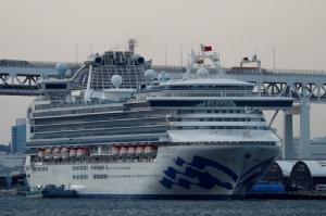 รายงานเผยสหรัฐฯ เตรียมอพยพ 'ชาวมะกัน' ที่ถูกกักบนเรือสำราญในญี่ปุ่น