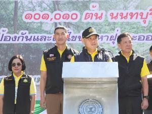 กรมป่าไม้ หนุน ทส. แก้ปัญหาฝุ่นละอองจิ๋ว PM2.5 ให้ชาวนนทบุรี