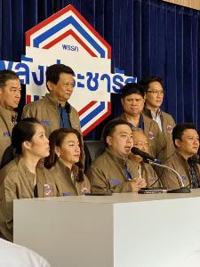 ส.ส.พปชร. ร่วมเปิดศูนย์รับเรื่องร้องทุกข์ ตั้งทีม PW พลังประชารัฐวอริเออร์ 20 ขุนพลแก้ปัญหาพ่อแม่พี่น้องประชาชน