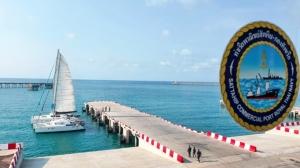 กองทัพเรือเปิดอาคารที่พักผู้โดยสารเรือเฟอร์รี่ที่สัตหีบ เชื่อมการขนส่งทางน้ำตะวันออก-ใต้