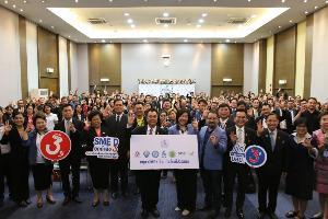 ก.อุตฯ จับมือ 6 พันธมิตร ยกระดับ-หนุน SMEs ไทย ก้าวไกลไปด้วยกัน