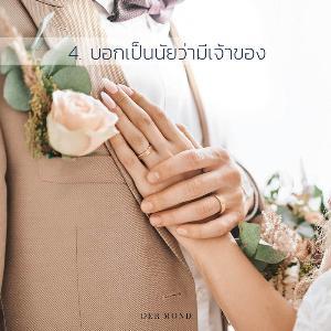 4 เหตุผล ที่ทำให้แหวนแต่งงานผู้ชาย เป็นที่นิยมมากขึ้น