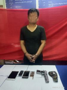 ตร.พม่ารวบหนุ่มใหญ่เพชรบูรณ์หนีคดียาเสพติดกบดานท่าขี้เหล็ก เตรียมส่งตัวให้ไทย
