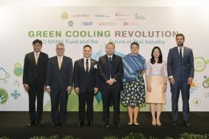 กฟผ.–ทส.–GIZ ชูความสำเร็จกองทุน RAC NAMA ผลักดันนวัตกรรมเทคโนโลยีทำความเย็นสีเขียว