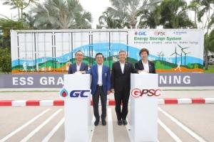 PTTGC จับมือ GPSC นำร่องใช้ ESS ขนาดใหญ่สุดในไทย