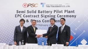 GPSC ทุ่ม 1.1 พันล้านตั้งโรงแบตเตอรี่ฯ ในไทย