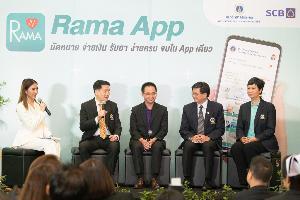 """เปิดตัว """"Rama App"""" นัดหมาย-จ่ายเงิน-รับยา รพ.รามาธิบดี ง่ายครบจบในแอปเดียว"""