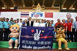"""อู่ฮั่นสู้ๆ! ก.การท่องเที่ยว-กมธ.กีฬา-คนการเมือง ร่วมส่งกำลังใจ """"พี่น้องชาวจีน"""" สู้ไวรัสร้าย"""