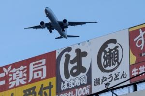 IATA เผยสายการบินเอเชีย-แปซิฟิกจ่อสูญรายได้ $27,800 ล้านเซ่นพิษ 'โควิด-19'