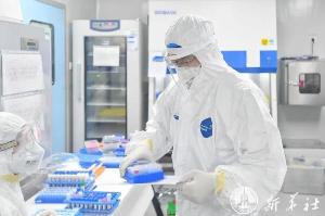 """เร็วสุดเพียง 1 นาที! นักวิทย์จีนพัฒนาชุดตรวจหาไวรัส """"โควิด-19"""" รู้ผลไว ใช้เองที่บ้านได้"""