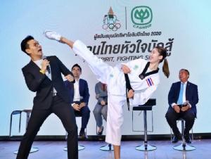 """""""ซีพี"""" เปิดตัวหนุน """"พาณิภัค"""" ชวนคนไทยเชียร์นักกีฬาลุยโอลิมปิก 2020"""