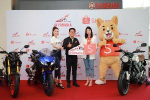 ยามาฮ่า นำร่องช้อปปิ้งรถจักรยานยนต์ออนไลน์แบรนด์แรกของไทยมอบคูปองส่วนลด 3,000 บาท กับ 3 รุ่น