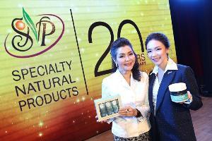 """บทพิสูจน์ความสำเร็จ """"20 ปี สเปเชียลตี้ เนเชอรัล โปรดักส์"""" พร้อมขึ้นแท่นผู้ผลิตสารสกัดสมุนไพรไทย อันดับ 1 ของอาเซียน"""