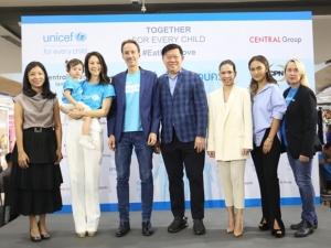 """ยูนิเซฟ ร่วมกับ เซ็นทรัล ย้ำความมหัศจรรย์ของพลังครอบครัว  ผ่านโครงการ """"Central-UNICEF Together for Every Child"""" ปีที่ 4"""