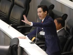 """""""พิธา"""" จวก นายกฯบริหารศก.เหลว เอื้อเจ้าสัว รากหญ้าเดือดร้อน ทำไทยเป็นถังขยะโลก"""