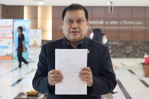 พปชร.จี้ กกต.สั่ง 11 กก.บห.อนค.ห้ามยุ่งการเมือง ยกเคสพรรคชาติไทยที่ถูกยุบ