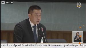 """""""ศักดิ์สยาม"""" ปัดเอื้อเอกชน รถไฟเชื่อม 3 สนามบิน แย้มผุดเขต ศก.พิเศษทั่วไทย"""