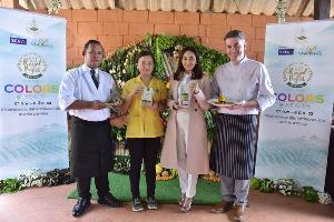 """Royal Project Gastronomy Festival 2020"" สีสันแห่งยอดดอยสู่สุขภาพคนเมือง"