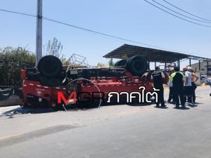 รถบรรทุกน้ำเทศบาลตำบลรัษฎา เสียหลักพลิกหงายท้องคนขับติดในรถบาดเจ็บ หลังเร่งนำน้ำไปช่วยดับเพลิง