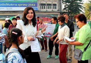 นมไทย-เดนมาร์คขนทัพศิลปินดังบุกเมืองอุทัย จัดเทศกาลดนตรีฉลองวันเด็กแห่งชาติยิ่งใหญ่