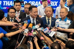 """""""รัฐบาลไทย"""" เดินหน้า """"โมโตจีพี""""  ไม่กลัวโควิด-19 """"อนุทิน"""" ลั่น ใช้เวทีสร้างความเชื่อมั่นนักท่องเที่ยว"""